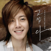 Kim Hyun Joong - Thank You