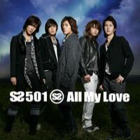 SS501 - All My Love (Japanese Version)