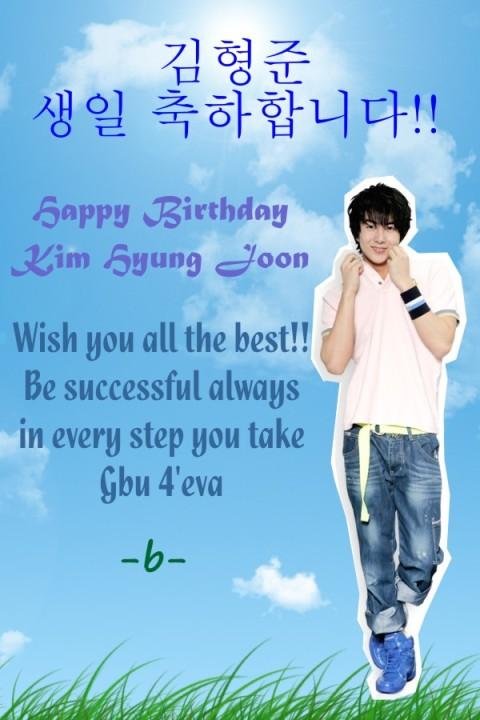 Kim Hyung Joon!! Happy Birthday.. ^^